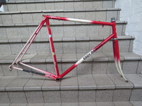 1980's Eddy Merckx professional (sold)