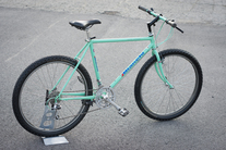 Bianchi SUPER GRIZZLY Late 80s Tange Mtb