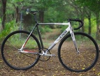 Cinelli Mash Parallax 2014  the second