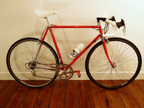 Cinelli Supercorsa (sold)
