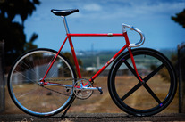 Keirin NJS Samson photo