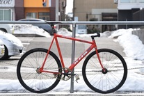 KHS Aero Track 58cm (SOLD) photo
