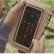 Touch Screen Purse Reviews And Guides photo