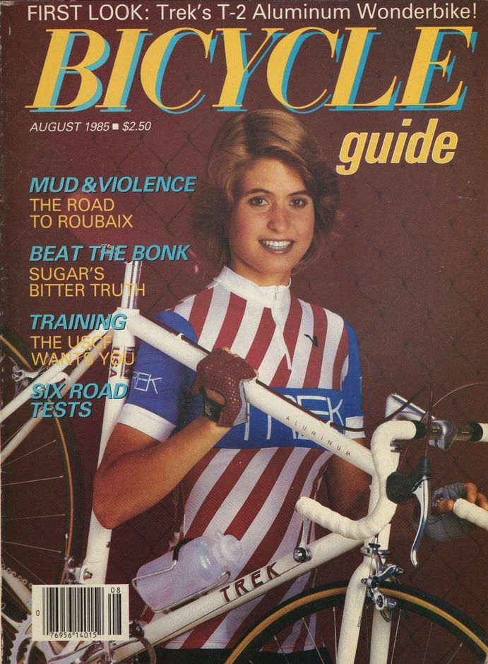 1986 Trek 2000 Pedal Room