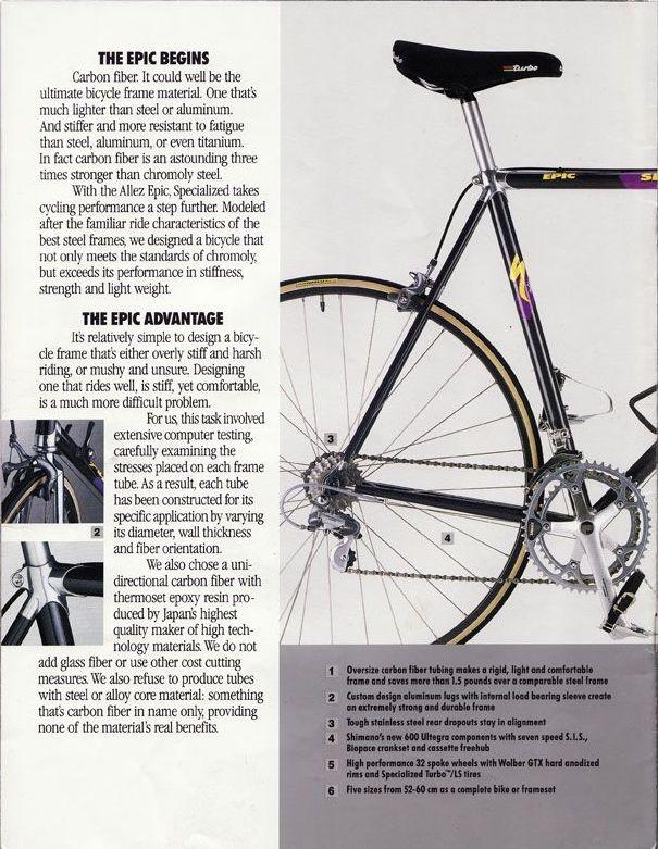 1991 Specialized Allez Epic 54cm - Pedal Room