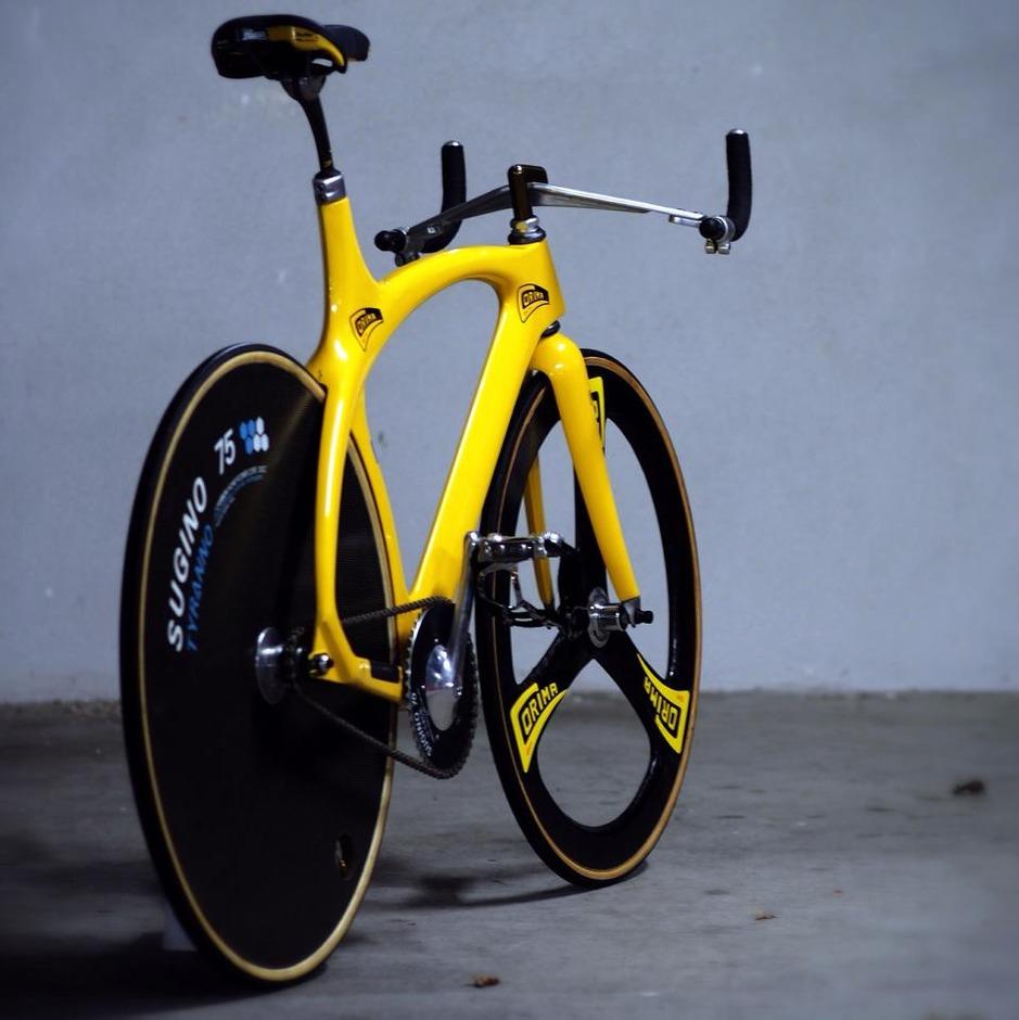 http://www.pedalroom.com/p/corima-cougar-track-pursuit-700650c-18857_4.jpg