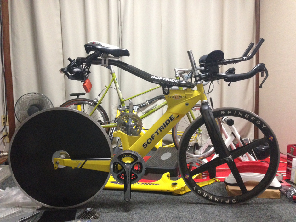 Mr Softride Powerwing 650 Pedal Room