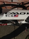 2012 Cannondale Caad 10 photo