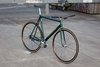 Cannondale Track 1993 - Icelandic Green photo