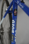 26 Gios Compact Plus Dura Ace 8s [SOLD] photo